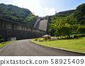 I went to Sagae Dam # 10 58925409