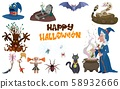 halloween character selection. Witch and Monsters 58932666