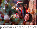 Christmas and New year party with Asian friends. 58937128