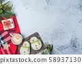 Hot coffee for Winter season. Merry Christmas  58937130