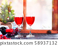 Red wine for Winter season. Merry Christmas  58937132