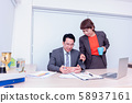 Businessman and teamwork working on mobile 58937161