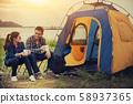 Love couple travel and camping at natural park. 58937365