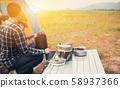 Travel and camping at natural park. Recreation  58937366