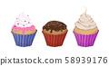 Set of three colorful cartoon illustrations of 58939176