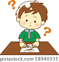 Child going to the desk 58940335