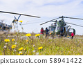 base of helicopters 58941422