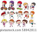 A Set of Doodle Kid Sport Activities 58942811