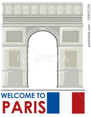 Arc de Triomphe Paris France Landmark 58943109