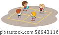 Kids Playing Handball on White Background 58943116