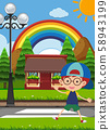 A Boy Crossing the Road 58943199