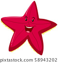 Happy red starfish expression 58943202