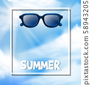 Summer Frame with c 58943205