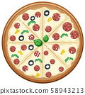 An Italian Pizza From Top View 58943213