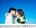 웨딩 키스 커플 58943247