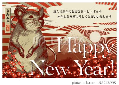 """2020年新年賀卡模板""""金鼠""""日語文本新年快樂 58948995"""
