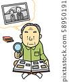 Illustration | Elderly | Memories | Photo | 58950191