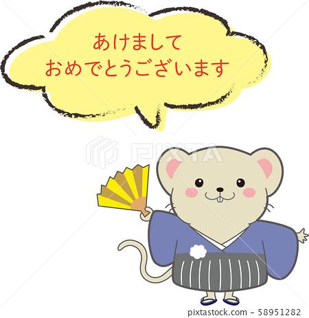 쥐 캐릭터 부채 노란색 새해복 많이 받으세요 풍선있는 아이 년 연하장 58951282