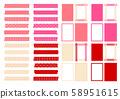 简单的胶带,色带和框架,方便放置文字 58951615