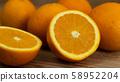 橙 58952204