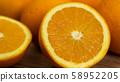 橙 58952205
