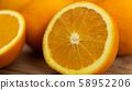 橙 58952206