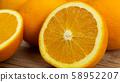 橙 58952207