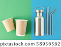 Zero waste eco friendly concept. Reusable plastic free items on colorful blue and green background 58956562