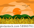 Vector illustration of a rice field with rice grains ready to accumulate. Beyond, there are trees and mountains. At sunset, the atmosphere is good. It is a beautiful natural picture. 58960761