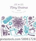 Winter drinks vector design template. Hand drawn 58961728