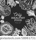 Green vegetables design template. Hand drawn 58961731