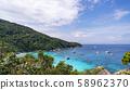 Beautiful tropical sea Similan island  58962370