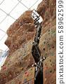 攀岩 58962599