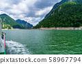 [Toyama Prefecture] Kurobe Dam, Lake Kurobe 58967794