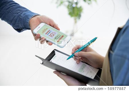 智能手機優惠券(應用程序屏幕是為Pixela創建的虛擬對象) 58977887