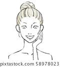 Beauty illustration Hand drawn 09 No background 58978023