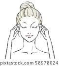 Beauty illustration Hand drawn 10 No background 58978024