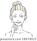 Beauty illustration Hand drawn 08 No background 58978025