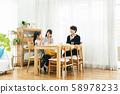 家庭餐餐 58978233