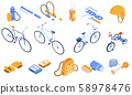Bicycle Isometric Set 58978476