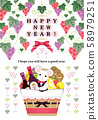New Year's card design for 2020, Reiwa 2 and 2032 58979251