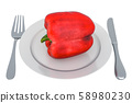 Fresh bell pepper on plate with fork and knife 58980230