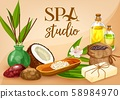 Spa salon massage oil, sauna soap and bath salt 58984970