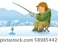 Illustration | Smelt fishing on ice | Fishing 58985442