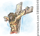 jesus watercolor  hand draw. illustration 58986049