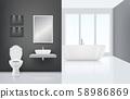 Modern bathroom interior. Toilet sink washing cabin in fresh and white bath luxury stylish interior 58986869