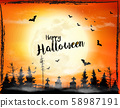 Scary Halloween background. Vector. 58987191