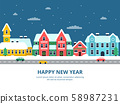 Winter urban landscape. Snowy roof city buildings night with snowflakes christmas holiday town 58987231