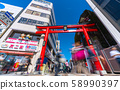 Views of Kamakura cityscape in Japan such as Komachi Street 58990397
