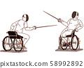 残奥会轮椅击剑 58992892